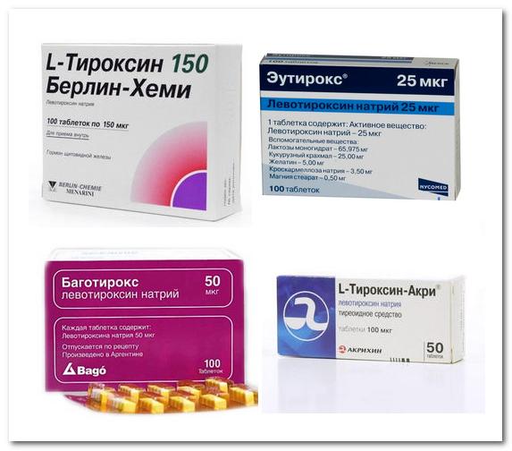 похудение с тироксином отзывы