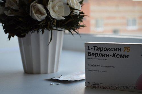 тироксин2
